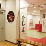 Aikido Sakura Dojo artık Shemall Alışveriş Merkezinde