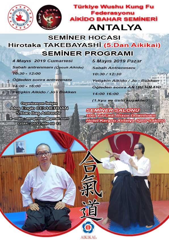 Türkiye Wushu Kung Fu Federasyonu AİKİDO BAHAR SEMİNERİ